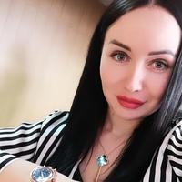 Мамедова Елена