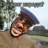 Артем Шарiповъ