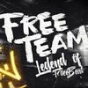 FREETEAM - Бесплатные  Минуса / Биты