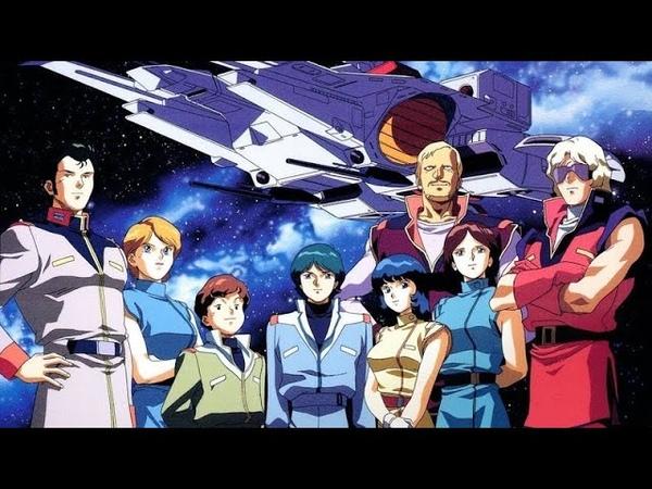 Обзор вселенной Gundam. Часть 2: Gundam Zeta лучший из лучших