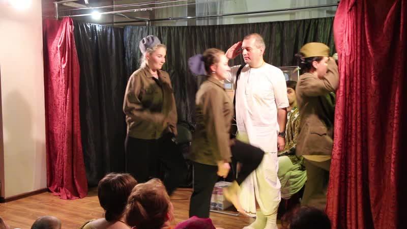 Танец раса Господа Чайтаньи в Кали-югу (театр Махаратха. Тула, 25.11.2018 г.)