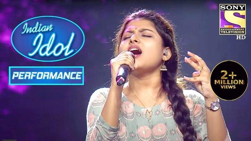 Arunita के Satyam Shivam Sundaram गाने से हुए सब के रौंगटे खड़े| Indian Idol Season 12