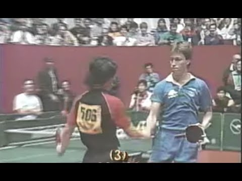 1989 WTTC Yoo Nam Kyu vs Jan Ove Waldner 유남규 대 발트너 Men's Team Group 7th Match