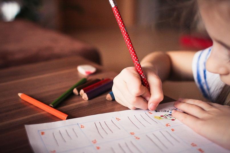 Как узнать, готов ли ребенок к школе?, изображение №1