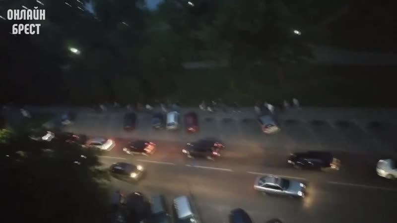 Люди хлопают водители сигналят Набережная в Бресте Время 22 15