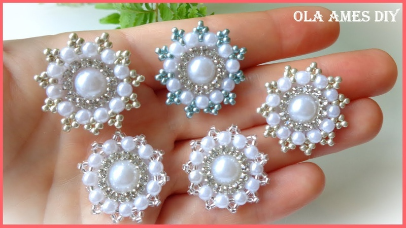 Канзаши Серединки для канзаши Kanzashi Decoration for Kanzashi Flowers Beaded Flower Ola ameS DIY