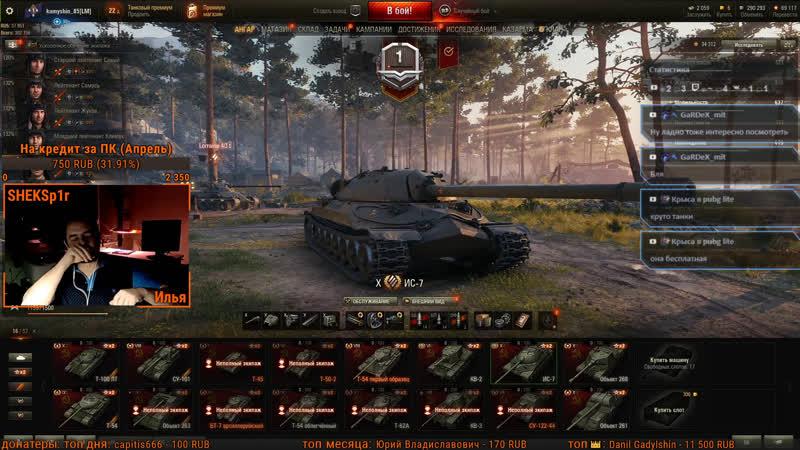 Неожиданно встречаем World of Tanks stream ВоТ стрим