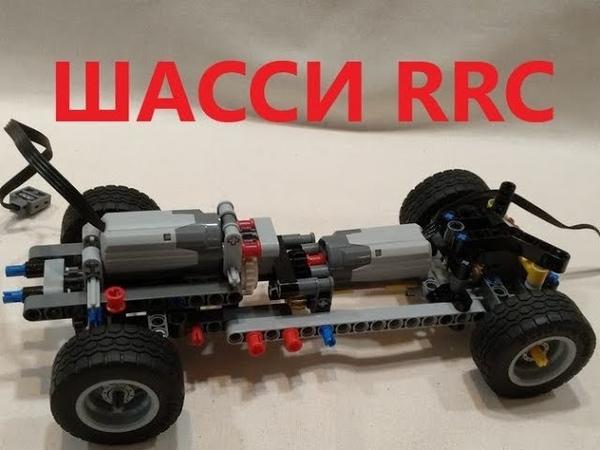 Шасси для грузовика из лего ГАЗ 3309 Lego MOC