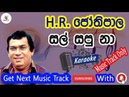 Sal Sapu Na Nil Manel - H.R. Jothipala (without voice ) (With Lyrics Music Track Only)