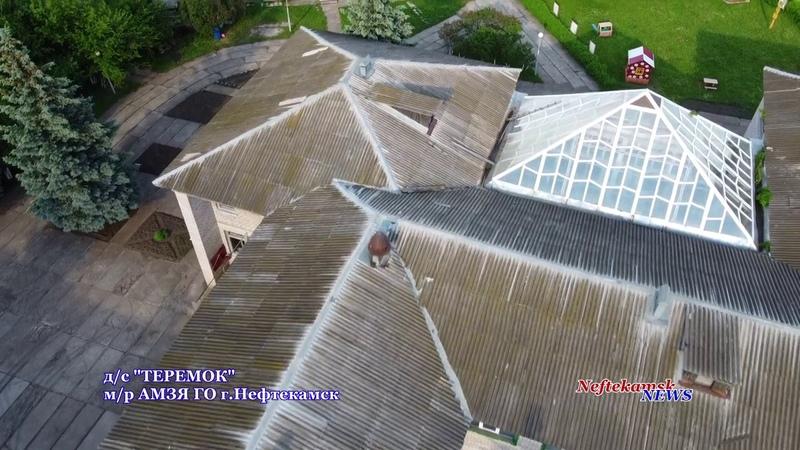 М р с Амзя ГО г Нефтекамск Крыша амзинского детского сада в аварийном состоянии