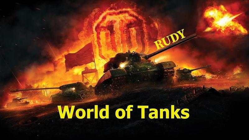 Покоряем вершины мира танков-World of Tanks