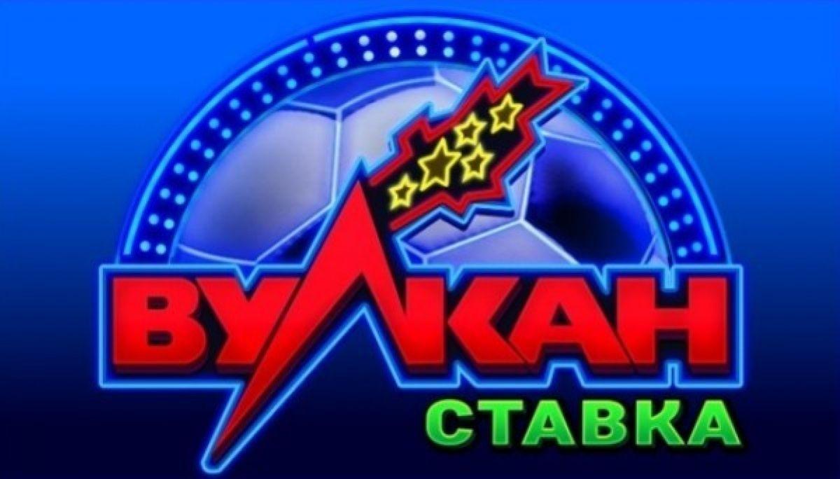 Афиша Екатеринбург Вулкан казино - промокод на дополнительный бонус