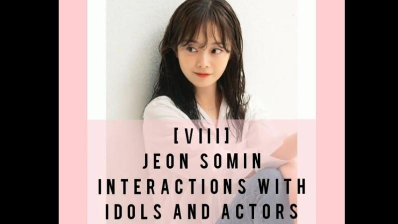 VIII Jeon Somin Interactions with Idols Actors Ji Changwook Ahn Jaehong Dohyun Byeonggyu Zico