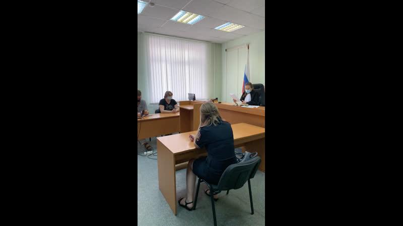 Live Ленинский районный суд города Екатеринбурга