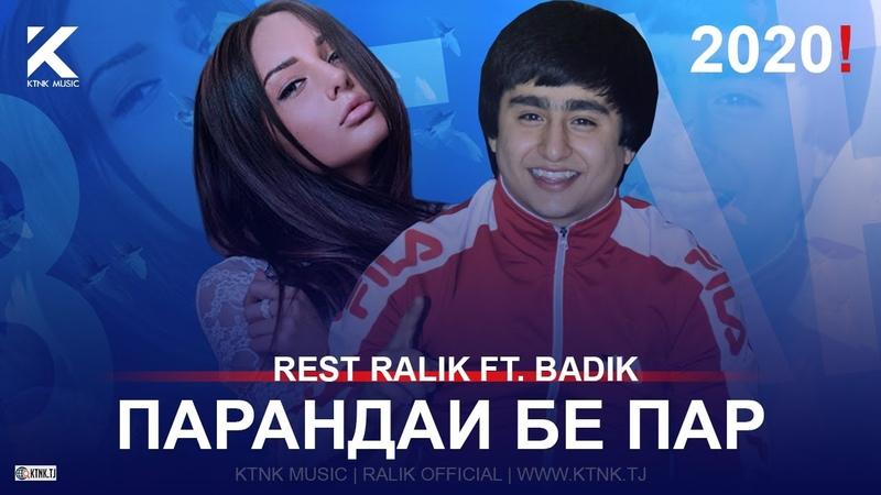 REST Pro RaLiK ft Badik Парандаи бе пар 2020