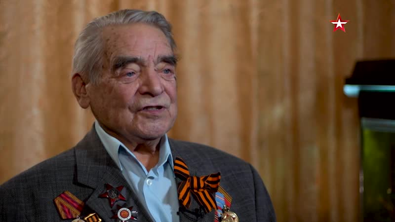 Ветеран Великой Отечественной войны Евгений Поманский рассказывает о том как получил орден Красной звезды