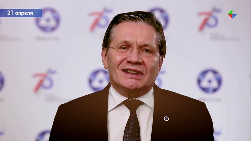 Генеральный директор госкорпорации Росатом Алексей Лихачев выступил с очередным видеообращением