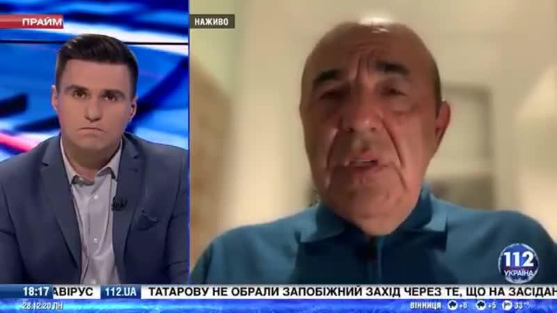 Сопред ОПЗЖ Вадим Рабинович назвал отказ от российской вакцины операцией по уничтожению украинского народа