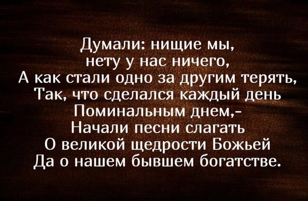 2 коротких стихотворения Анны Ахматовой, которые помогают пережить любой кризис