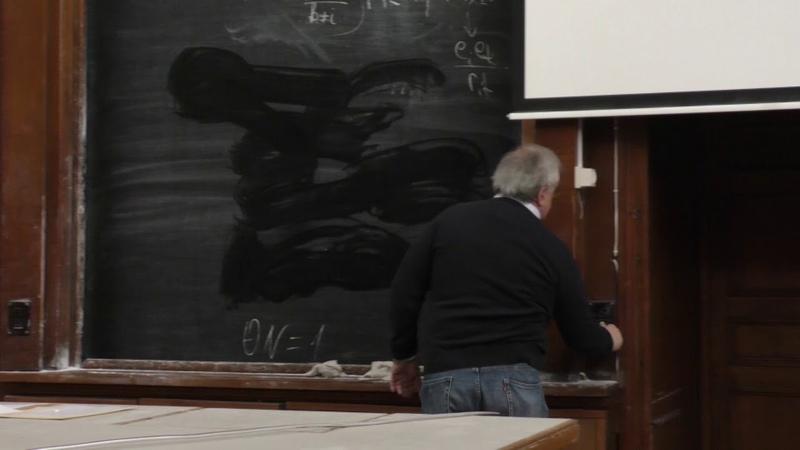 Елютин П. В. - Квантовая теория - Потенциал ионизации (Лекция 14)