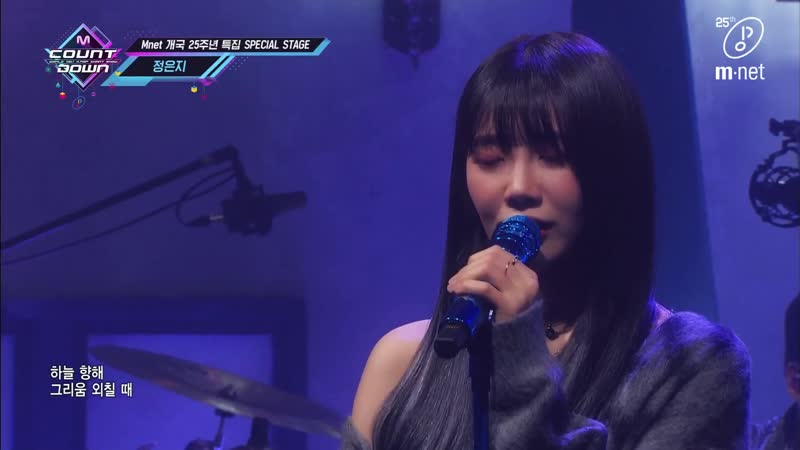 Jeong Eun Ji (정은지) – After send you [KPOP TV Show | M COUNTDOWN 05.03.2020 EP.655]