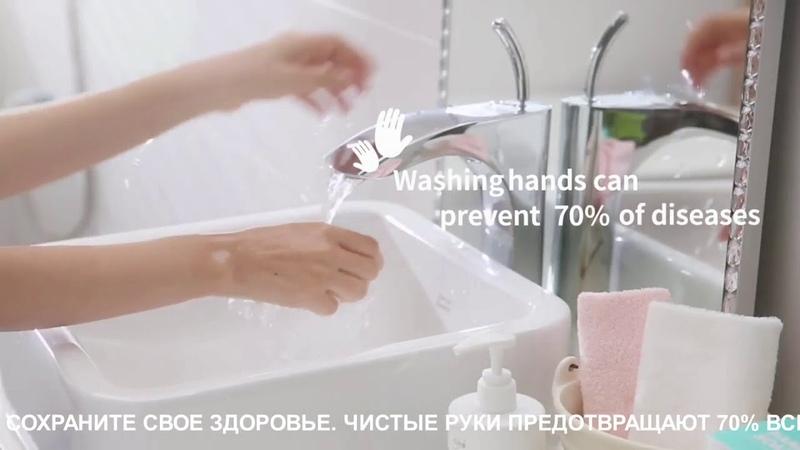 Atomy Hand Soap Атоми жидкое мыло для рук