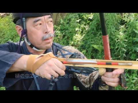 Стрельба из Юми с майрой