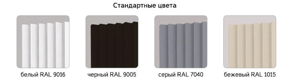 Стандартные цвета стальных трубчатых радиаторов Loten Rock
