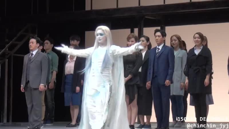 150620 MUSICAL DEATHNOTE CURTAINCALL RYUK 강홍석 REM 박혜나