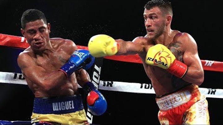 Full Fight: Vasiliy Lomachenko vs. Miguel Marriaga
