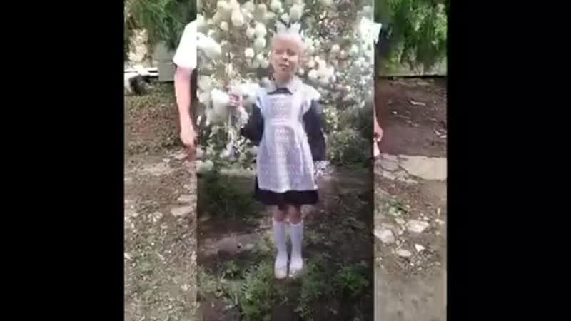 Video-5619e62da30199e01250b7732018e1da-V.mp4