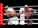 Майк Тайсон – Рой Джонс мл. ● ЛУЧШИЕ МОМЕНТЫ БОЯ в HD!🔥 Mike Tyson vs Roy Jones Jr ● HIGHLIGHTS HD!🔥