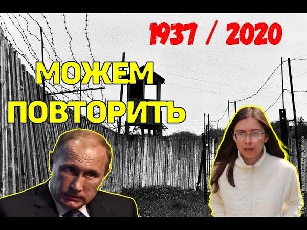 Мать одиночку из Воронежа преследуют за оправдание терроризма История Нади Беловой