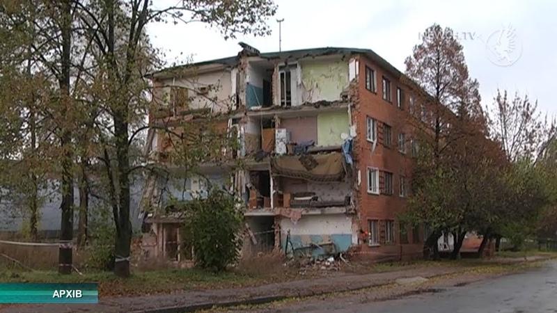 Проблема аварійного житла в Чернігові| Телеканал Новий Чернігів