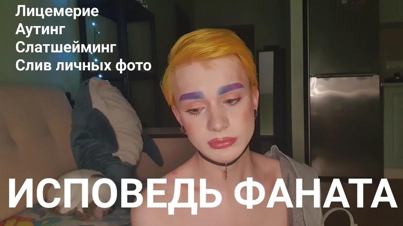 Андрей Петров, это должно прекратиться! А король то голый!