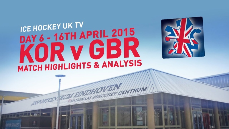 Team GB in Eindhoven - Day 06 - Game 03 - Korea v Great Britain - Highlights Analysis