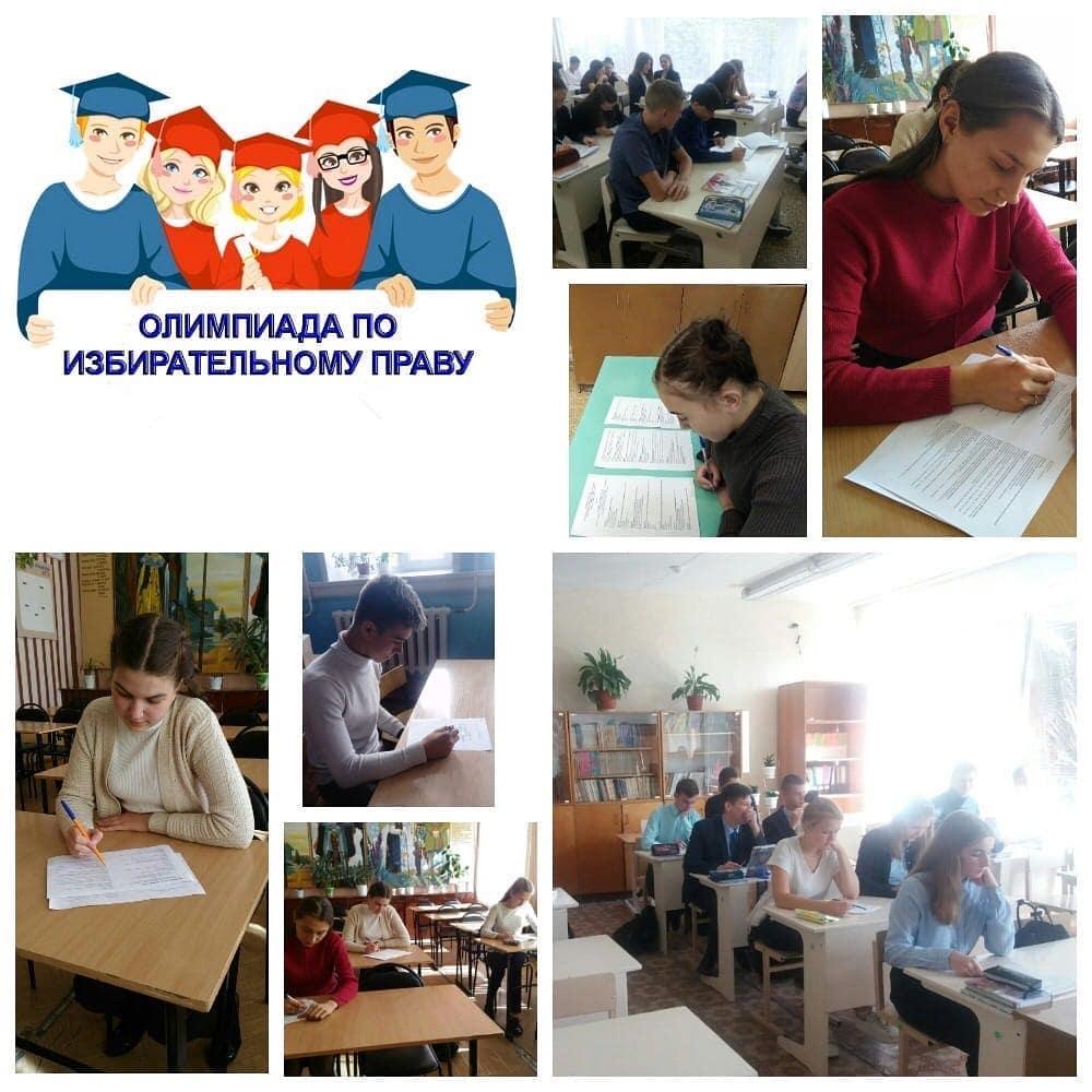 В Петровском районе стартовал первый этап областной олимпиады по избирательному праву