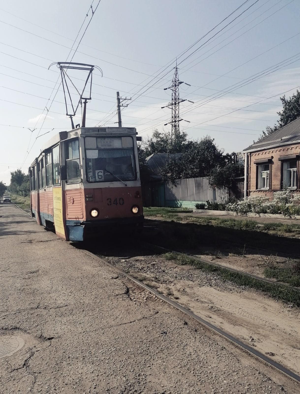Таганрог - Фото